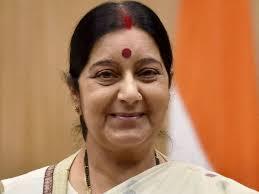 India's External Affairs Minister, Ms. Sushma Swaraj